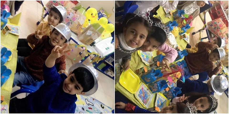 حفل نجاح رياض الأطفال