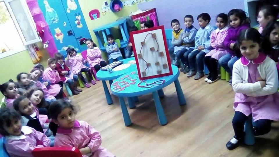 نشاط أطفال kg2
