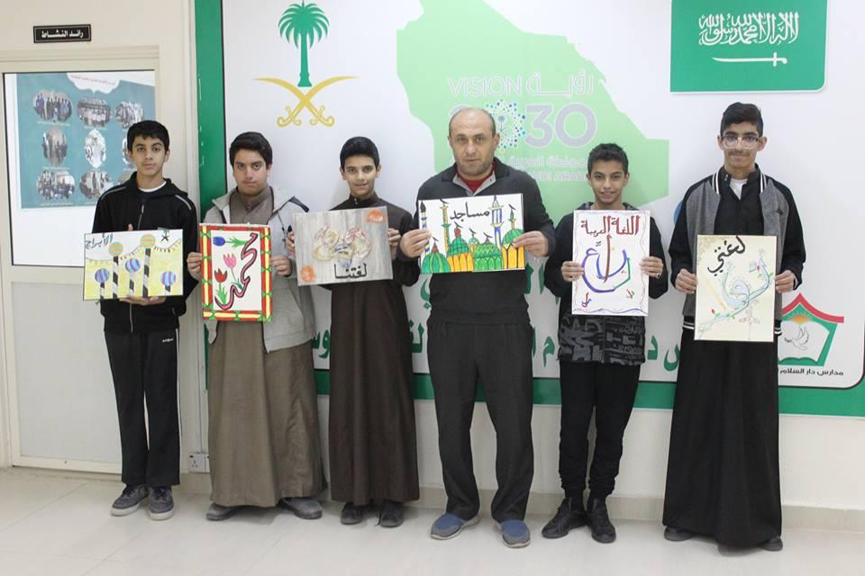 مشاركات القسم المتوسط في مشروع التصميم الفني