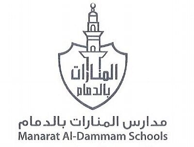 مدارس منارات الرياض الاهلية