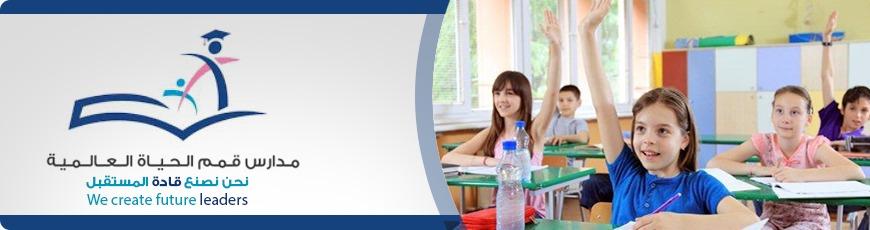 YaSchools.com