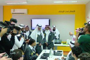 دشن وزير التعليم الدكتور احمد عيسي يوم 11 نوفمبر 2018 في ثانوية الأمير فيصل بن فهد بالرياض مبادره ماهر و ورش الإبتكار
